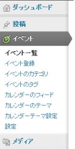 event_menu