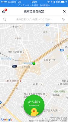 IMG_8666