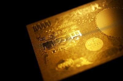 gold-money